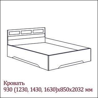 """Спальня """"Эдем 2"""""""