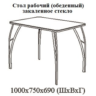 """Стол кухонный """"Маки"""""""