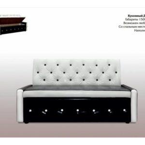 Кухонный диван Агат